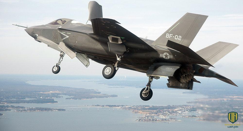 """مقاتلة """"إف-35"""""""