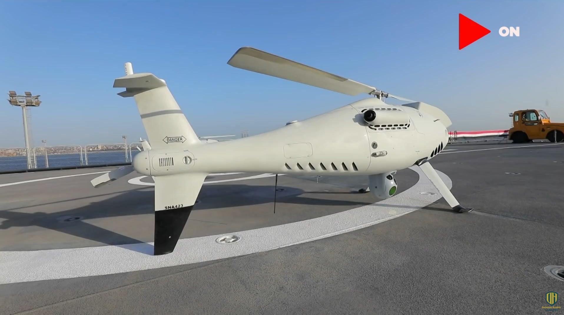 """المروحية المُسيّرة بدون طيار طراز """"كامكوبتر CAMCOPTER S-100"""""""