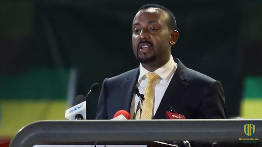 إثيوبيا تعيد بناء قواتها البحرية رغم أنها دولة حبيسة