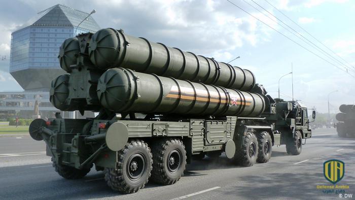 """مجلة أمريكية: لا يوجد تقدم في صفقة بيع نظام الدفاع الجوي """"إس-400"""" إلى قطر"""