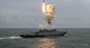 قطعة بحرية حربية روسية