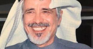 د. ظافر محمد العجمي
