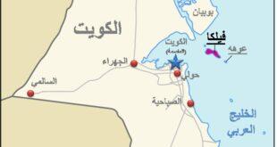 خريطة الكويت