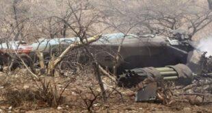 """حطام مروحية """"مي-35"""" الإثيوبية"""