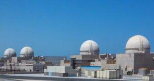 """المفاعل الإماراتي """"براكة"""""""