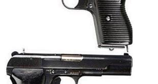 """مسدس """"تي تي"""" السوفيتي"""