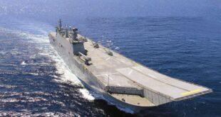 """الطائرة المسيرة """"بيرقدار تي بي"""" على مدرج سفينة """"أناضول"""" التركية"""