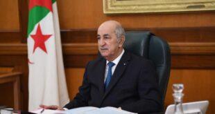 الرئيس الجزائري: الحراك المبارك والأصلي أنقذ الجزائر من كارثة