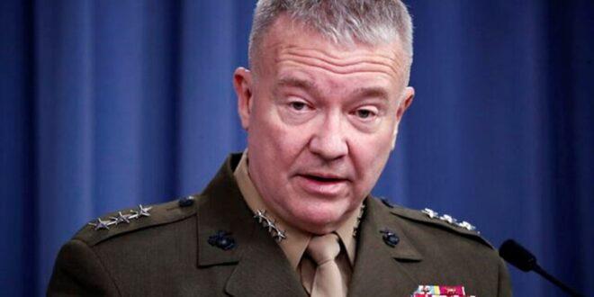 """قائد القيادة المركزية الأمريكية """"سينتكوم"""" الجنرال كينيث ماكينزي"""