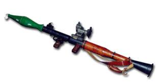 قاذف الصواريخ المطور RPG-7