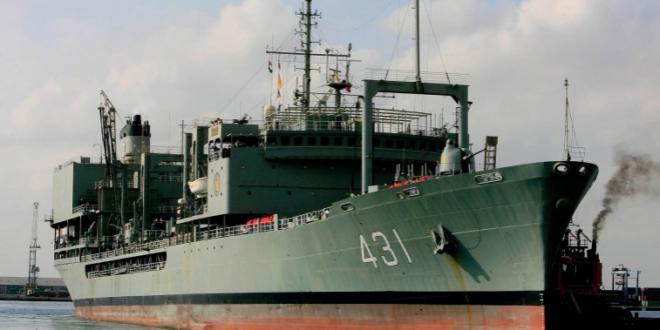 السفينة الإيرانية غرقت بعدما شب فيها حريق لم تتكشف أسبابه (الفرنسية)