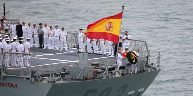 سفينة تابعة للبحرية الإسبانية
