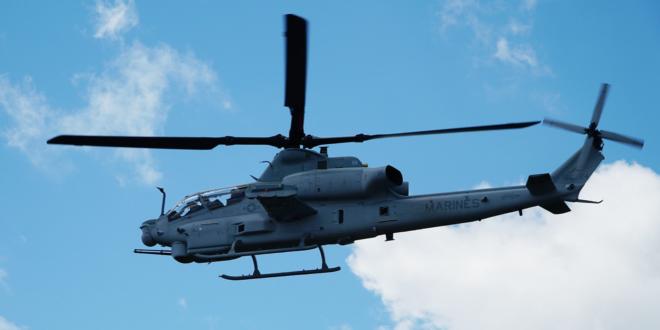 """طائرة """"AH-1Z"""""""