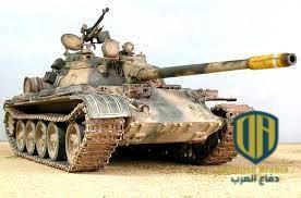 """دبابه """"T-55"""" الروسية """