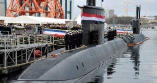 """الغواصة الهجومية """"إس - 44"""""""