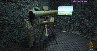 جهاز محاكاة للصواريخ المضادة للدبابات