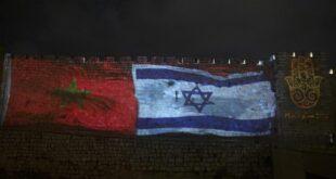 توقيع أول اتفاق تعاون في الحرب الإلكترونية بين المغرب وإسرائيل