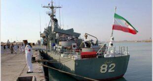 ايران: امريكا مرعوبة من دوريات البحرية الإيرانية