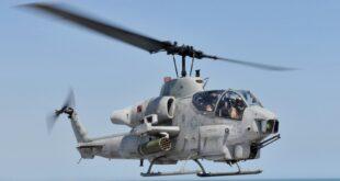 طائرة هليكوبتر هجومية من طراز AH-1 Cobra