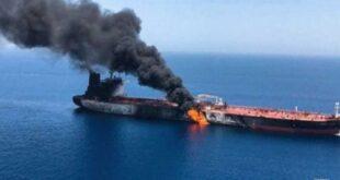 ناقلة النفط المستهدفة قبالة سواحل عمان
