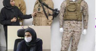 السعودية تصمم زيًا عسكريًا يحجب مرتديه عن أجهزة الرصد والتتبع (فيديو)