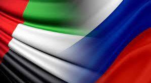 تعاون روسي إماراتي لإنتاج مروحيات خفيفة