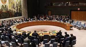 سد النهضة… ماذا تضمن مشروع القرار التونسي في مجلس الأمن؟