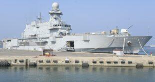 سفينة حربية جزائرية
