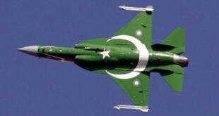 """طائرة """"جيه إف-17"""""""