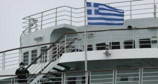 سفينة تابعة للبحرية اليونانية