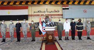 قائد القوات الجوية المصرية